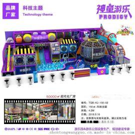 兒童樂園淘氣堡廠家直銷  淘氣堡直銷廠家 鄭州淘氣堡廠家