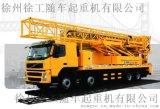 徐工桥梁检测车 XZJ5320JQJF4 22米徐工桁架式桥梁检测车