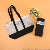 城阳无纺布购物袋无纺布手提袋定制创意彩印折叠环保购物袋