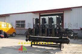 一機多用水地源熱泵 螺杆式水源熱泵