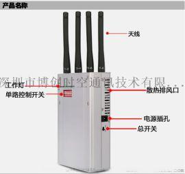8路手持数字信号屏蔽器 屏蔽手机2G, 3g, 4g, gps, 北斗定位屏蔽器