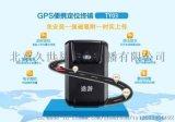 北京包安裝車載定位儀汽車gps