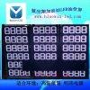 秦皇岛户外10寸 88.88 LED油价显示屏