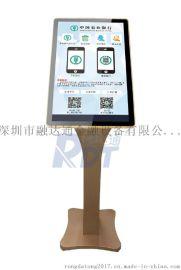 融達通手機銀行體驗機RDT-390—拉絲工藝,品質可靠