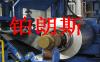 江西广东316电站不锈钢打包带打包机故障维修
