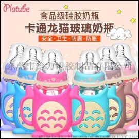 240ML新生兒喂養硅膠奶瓶嬰兒弧形玻璃奶瓶防摔防嗆奶瓶 母嬰產品
