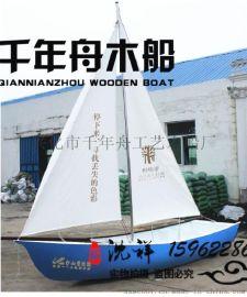 房地产装饰船 房产亮化船 道具船 摄影船