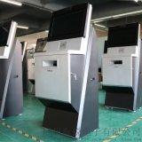 21.5寸多功能自助終端機醫院自助取單機電容屏一體機報告單打印機A4