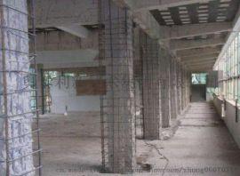 邯鄲建築加固工程公司13932101879