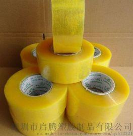優質封箱膠帶生產廠家