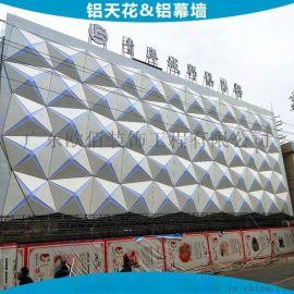 大厅造型背景墙定制 铝单板造型背景 锥形幕墙铝单板