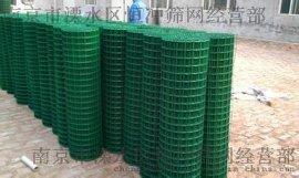 廠家生產銷售各種荷蘭網 草原圍欄網 養殖用荷蘭網 圈玉米荷蘭網