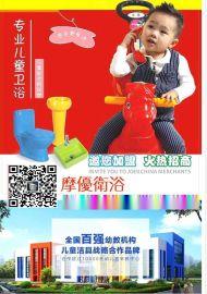 儿童座便器、小尺寸马桶、幼儿园专用座便器