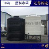 10立方聚乙烯水塔 上海10吨平底水箱供应
