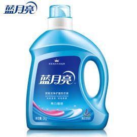 蓝月亮洗衣液3kg瓶装薰衣草香厂家批发一件代发