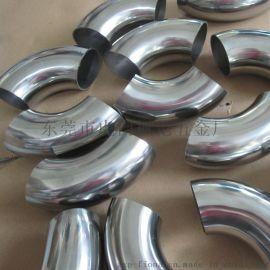 直径25MM不锈钢焊接弯头