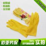 厂家现货玫瑰牌乳胶手套工业牛筋耐酸碱天然乳胶劳保手套批发
