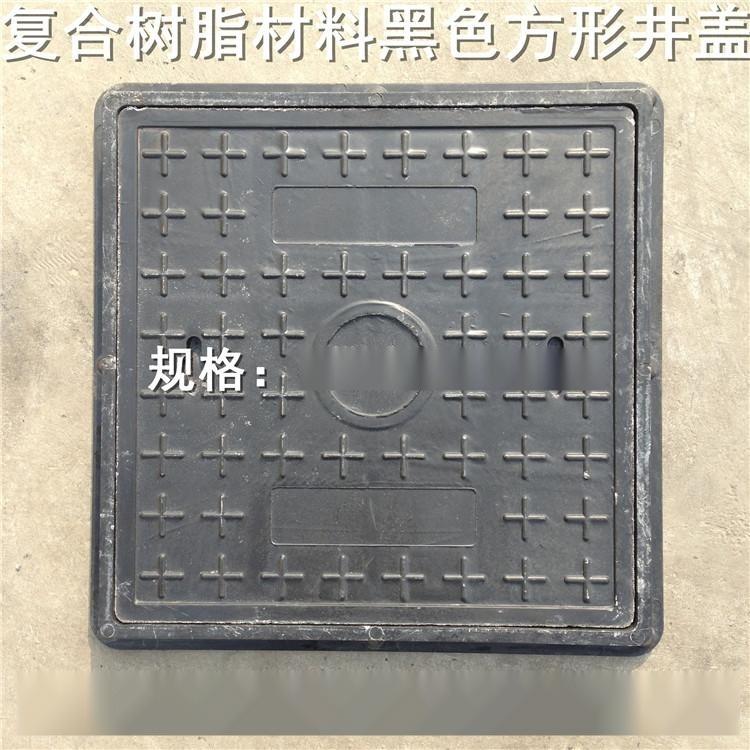 鲁润牌井盖方形复合树脂窨井盖400*400*40mm