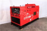 500A双把焊柴油发电焊机价格