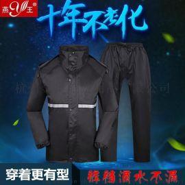 燕王889雨衣雨裤套装摩托车分体成人单男女户外骑行加厚夜光雨衣