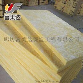 手工岩棉板铝箔岩棉板岩棉板多少钱