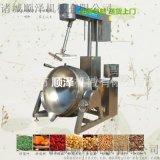 蟹酱行星搅拌炒锅 蟹酱生产加工设备 蟹酱搅拌炒锅