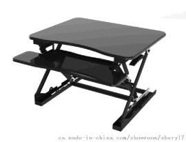 坐站交替式工作台,电脑升降桌,桌上桌,办公升降桌,站式办公桌