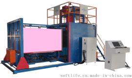 自動海綿真空發泡機 (SL-VF-S)