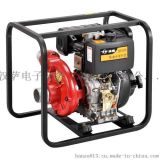 3寸高压柴油机抽水泵
