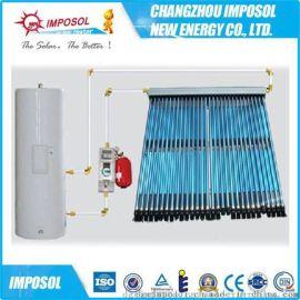 安全节能分体承压家用太阳能热水器