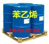 山东苯乙烯生产厂家 苯乙烯多少钱 工业级苯乙烯价格