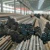 山东无缝钢管集团、13562007212