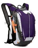 匡裕专业户外18L背包防水透气超轻型户外运动旅行包