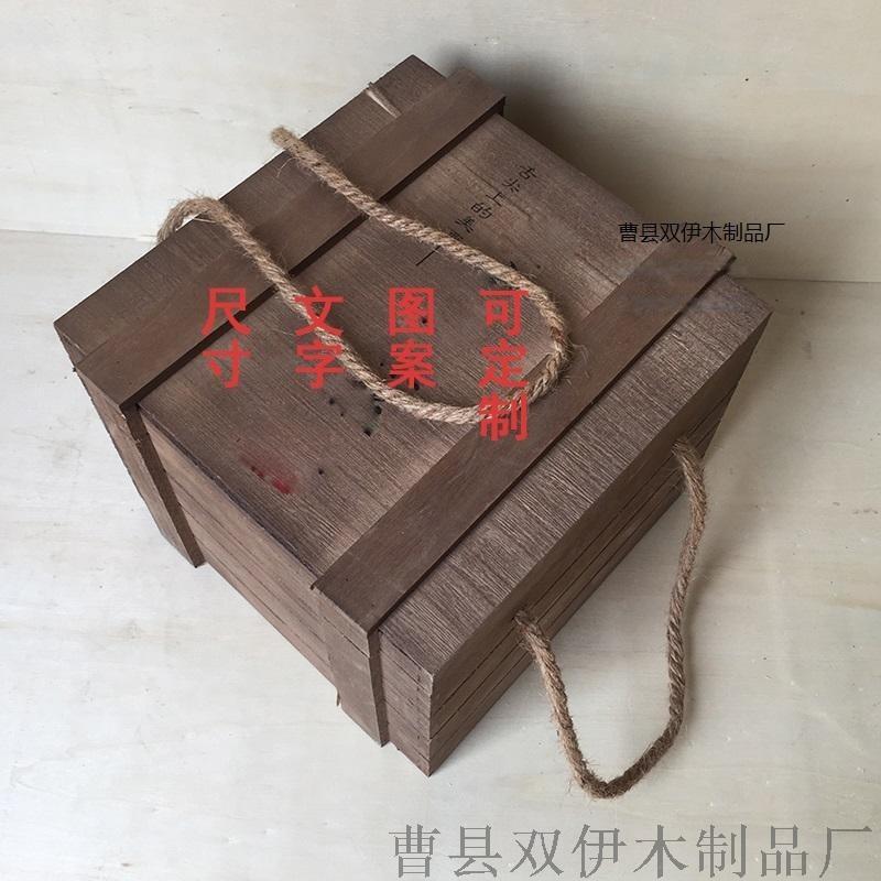 厂家直销重烧色四瓶装 茅台瓶 白酒木箱 木质白酒箱  白酒包装盒 礼品盒 白酒盒