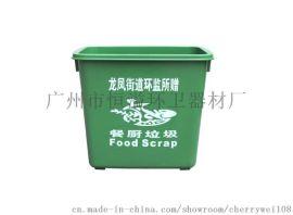 8升塑料垃圾桶