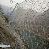 海南泥石流边坡被动防护网