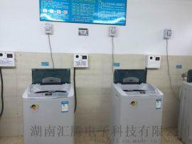 商用投币微信扫码洗衣机赚钱吗?w