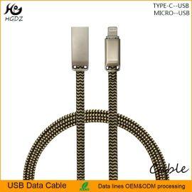 蘋果手機鋅合金USB20.扁平尼龍編織數據傳輸充電線