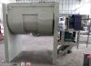 300KG臥式雙螺帶混合機/幹粉攪拌機臥式/不鏽鋼臥式攪拌機