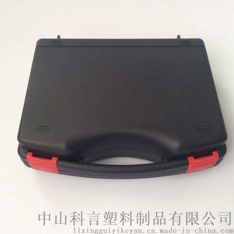 ky002 250*210*70mm厂家直销手提塑料包装箱塑胶工具箱电源包装箱防震防潮工具箱