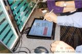供應營業廳櫃臺電子籤名原筆跡電磁手寫屏