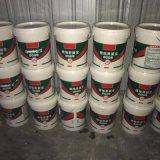 墙固地固界面宝混凝土防潮防水防粉尘界面处理剂