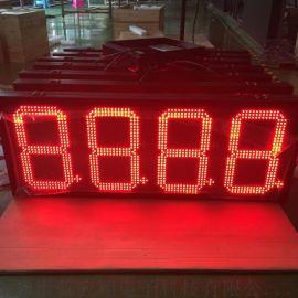 专业生产LED油价屏 LED数字显示屏 16英寸8.888油价屏