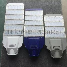 好恆照明LED模組隧道燈 路燈 庭院燈 市政工程路燈節能改造 高光效 變形金剛路燈