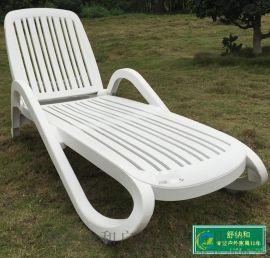 广州舒纳和专业生产折叠沙滩椅ABS塑料材质舒适耐用