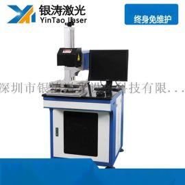 供应C02竹制品激光镭射机 皮革制品激光镭雕机厂家