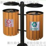 厂家直销幼儿园儿童垃圾桶