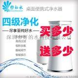 好的水HDS-SJ-DT01家用净水器单筒水机