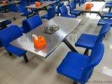 不锈钢餐桌椅、不锈钢餐桌椅品牌商家、不锈钢餐桌椅批发市场、食堂餐桌椅、不锈钢制品批发、快餐餐桌椅、餐桌椅、不锈钢餐桌椅批发、广东不锈钢餐桌椅批发供应