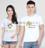 白云区定制订制纯棉T恤衫,定制圆领班服T恤衫,免费印字logo